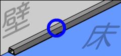 壁際にモールを貼るときは「ワイヤプロテクタ」タイプのモール